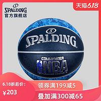 斯伯丁SPALDING官方旗舰店Commander数码迷彩室内外PU篮球74-934Y