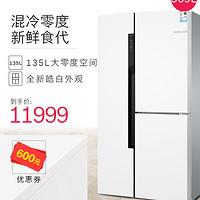 Bosch/博世 对开三门混冷零度变频抗菌双开门冰箱家用 KAF96A20TI