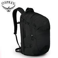 OSPREY  NEBULA星云城市笔记本电脑包时尚休闲办公背包双肩包