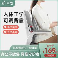 乐范乐班腰部背部车载家用多功能按摩垫靠垫椅垫按摩椅颈椎肩腰