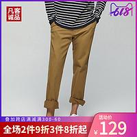 Vancl/凡客诚品秋冬男士休闲裤厚卡其裤男水洗舒适直筒青春复古