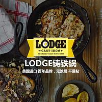 Lodge美国进口无涂层不易粘锅铸铁锅牛排煎锅炒锅平底锅通用13-38 13cm H5MS