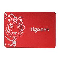 tigo 金泰克 C320 固态硬盘 256GB