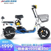 喜德盛电动车TDR37Z男女成人电瓶车代步车两轮电动自行车精灵3号蓝黄色48V12AH