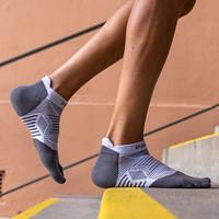 injinji 五指袜 2020年新款短筒薄款春夏五趾袜 COOLMAX 马拉松跑步运动 灰色 M(40.5-44)