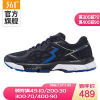 361度男鞋夏季国际线Q弹跑步鞋减震运动鞋  N 黑色/亮蓝 42