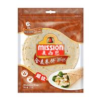 麦西恩(Mission)全麦卷饼 270G 6片装 早餐薄饼老北京鸡肉卷手抓饼 墨西哥风味卷饼饼皮