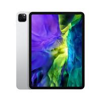 【Pencil套装版】Apple iPad Pro 11英寸平板电脑 2020年新款(128G WLAN版/全面屏/A12Z/Face ID/MY252CH/A) 银色