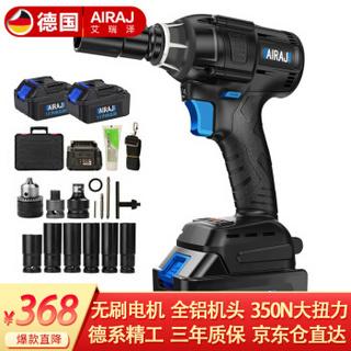 艾瑞泽 电动扳手套装 128TV16800(二电一充)+配件