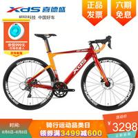 喜德盛公路自行车Rf380套装版(+骑行套装+手机架+密码锁+网红鸭) 电镀红/橙 490mm