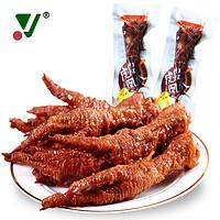骥洋虎皮凤爪5斤/2斤/500g卤味鸡爪零食独立小包装休闲网红零食