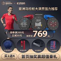 EZON宜准运动手表男心率手表户外跑步手表智能手表电子手表T935