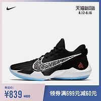 Nike 耐克官方 ZOOM FREAK 2 EP 男子篮球鞋 CK5825