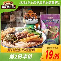 Three Squirrels 三只松鼠 推荐_水煮面速食柳州特产米线螺丝粉