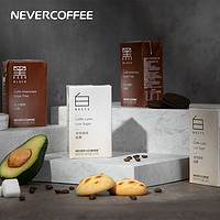NEVER COFFEE 拿铁咖啡 250ml*4盒