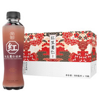 小苏先生 红豆薏仁饮料  0卡0脂0热量红豆薏米水植物饮料饮用水整箱500ml*15瓶