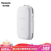 松下 Panasonic 空气净化器 高效除味 洁净除菌 纳诺怡除菌净味器 除菌宝 随身携带除味 MS-E10H(白色)