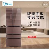 美的(Midea)603升冰箱 对开门家用智能风冷无霜多门电冰箱 静音节能 BCD-603WGPV 格调咖