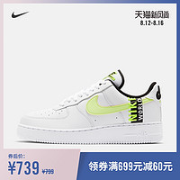 NIKE 耐克 AIR FORCE 1 '07 LV8 CD0887 男子运动鞋