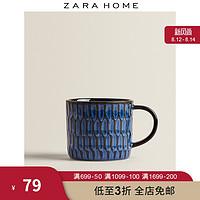 Zara Home 裂纹效果炻瓷马克杯 42521210400