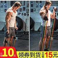 弹力绳弹力带健身男阻力带训练健身器材家用练胸肌拉力带拉力绳子