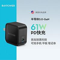 Ravpower 61w氮化镓充电器PD快充TypeC插头65w充电头GaN苹果phone11安卓ipad华为小米笔记本电脑手机Switch充 PD 61W黑色