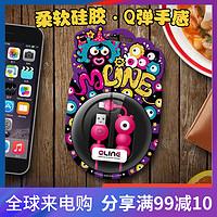 黑鱼苹果数据线iPhone快充x手机SE/7P/8/8p/11个性ipad加长充电线 怪兽吸盘线_Iphone_蓝色