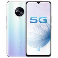 vivo S6 5G手机 6GB+128GB 天鹅湖 前置3200万超清夜景自拍 4500mAh大电池 后置四摄 双模5G全网通手机【合约立减版】