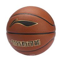 李宁官网篮球GS000专业竞技系列ABQP054 棕黄 000