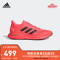 阿迪达斯官网 adidas SUPERNOVA W 女鞋跑步运动鞋FW0704 信号粉/一号黑 39(240mm)