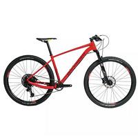 DECATHLON 迪卡侬 ROCKRIDER 500 XC 8511151 山地自行车
