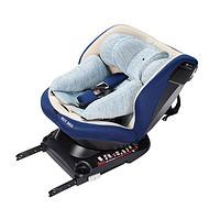 1日0点:Osann 欧颂 ROY360 儿童安全座椅 0-4岁