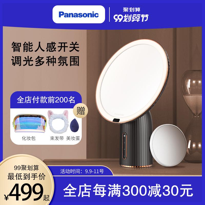 松下LED化妆镜智能感光三色可调红外人感超大高清镜面镜灯巡影