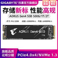 Intel Core i9-11900K上手体验—不同ABT档位、内存模式对比及半导体制冷超频