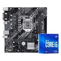 百亿补贴:intel 英特尔 酷睿 i5-10400F 盒装CPU处理器 + 华硕 PRIME B460M-K 大师主板
