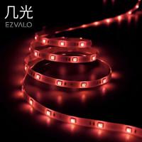 EZVALO·几光 LED智能彩光可延长版灯条