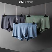 男士要酷也要选好内裤:蕉内500E无感内裤,一条不会错的经典四季内裤