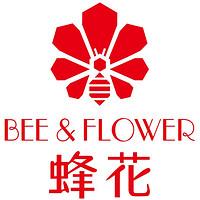 蜂花 BEE&FLOWER