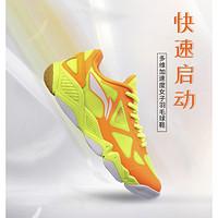 LI-NING 李宁 多维加速度TD AYTM052 女子羽毛球训练鞋
