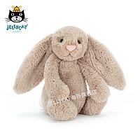 英国jellycat害羞网红米色邦尼兔毛绒玩具宝宝安抚陪伴睡觉抱枕