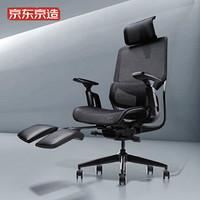 京东京造 电脑椅办公椅 电竞椅可躺转椅 Z9 Elite工学椅 精英版