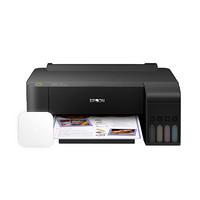 爱普生(EPSON)L1119 家用彩色墨仓式打印机&小白学习盒子套装 升级手机远程打印