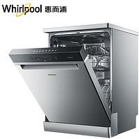 Whirlpool 惠而浦 WFC 3C22PX CN 家用嵌入式洗碗机 14套