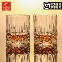 RCR意大利进口水晶玻璃水杯威士忌酒杯烈酒杯果汁杯啤酒杯洋酒杯泡茶玻璃杯 傲柏_210ml*2支