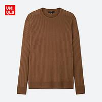 UNIQLO 优衣库 420303 女士针织衫