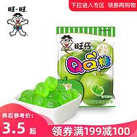 旺旺 旺仔qq糖70g/60g果汁软糖可乐味QQ糖荔枝味草莓味软糖接吻糖