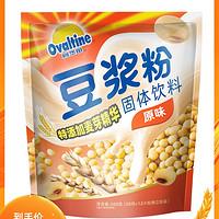 阿华田经典原味甜豆浆粉非转基因大豆冷 可冷泡早餐豆奶30g*12条
