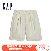 Gap男装简约纯色休闲短裤夏季574012 2020新款舒适纯棉男士裤子潮
