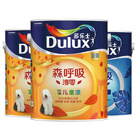 多乐士(Dulux)森呼吸淳零无添加竹炭全效儿童漆 内墙乳胶漆 油漆涂料 墙面漆A8206+A931套装15L白色