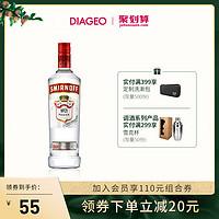 帝亚吉欧 SMIRNOFF/斯米诺 红牌伏特加酒750ml鸡尾酒调酒基酒包邮